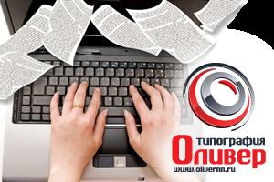 Статьи о типографии