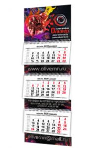 квартальный календарь бизнес класс